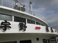 直島01.jpg